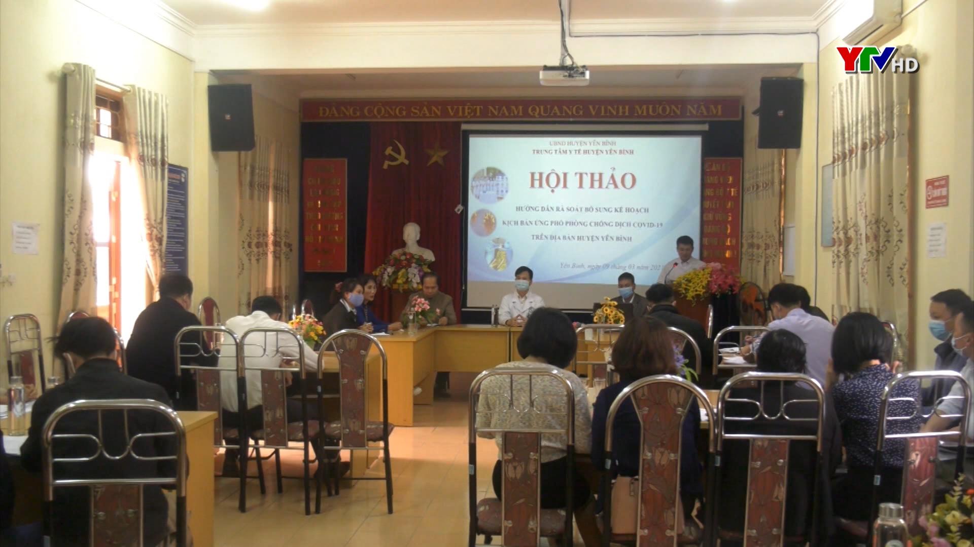 Huyện Yên Bình hướng dẫn rà soát bổ sung kịch bản ứng phó với dịch COVID - 19