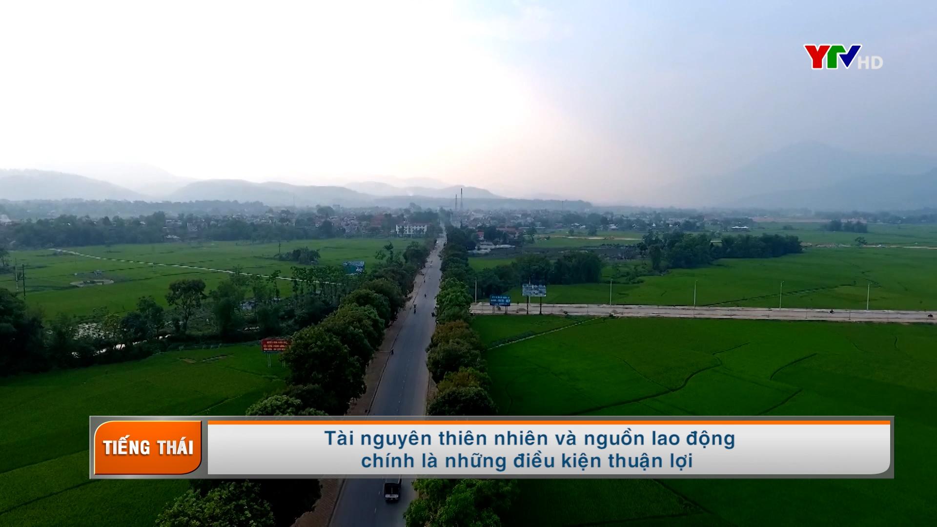 Tạp chí truyền hình tiếng Thái số 2 tháng 4 năm 2021