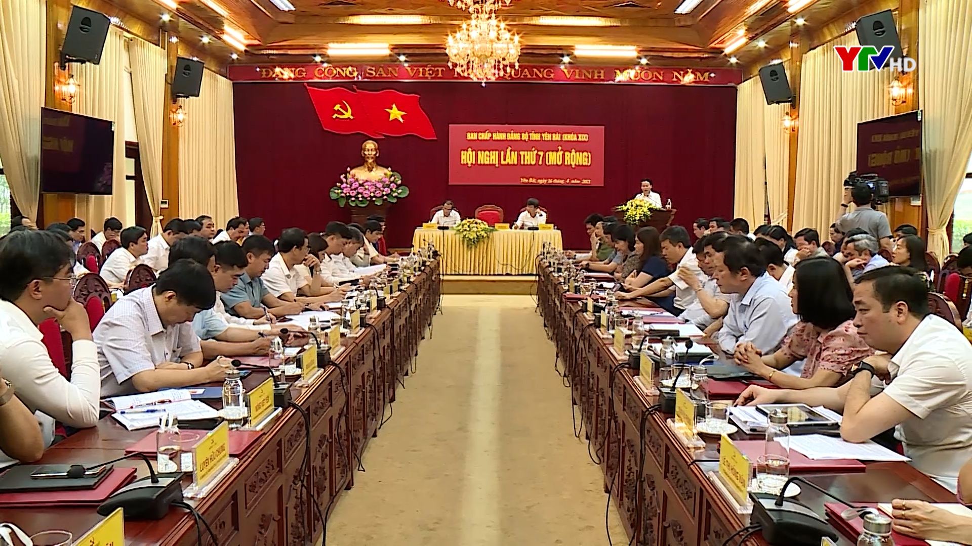 Phát biểu bế mạc Hội nghị lần thứ 7 - Ban Chấp hành Đảng bộ tỉnh khóa XIX của đồng chí Bí thư Tỉnh ủy Đỗ Đức Duy