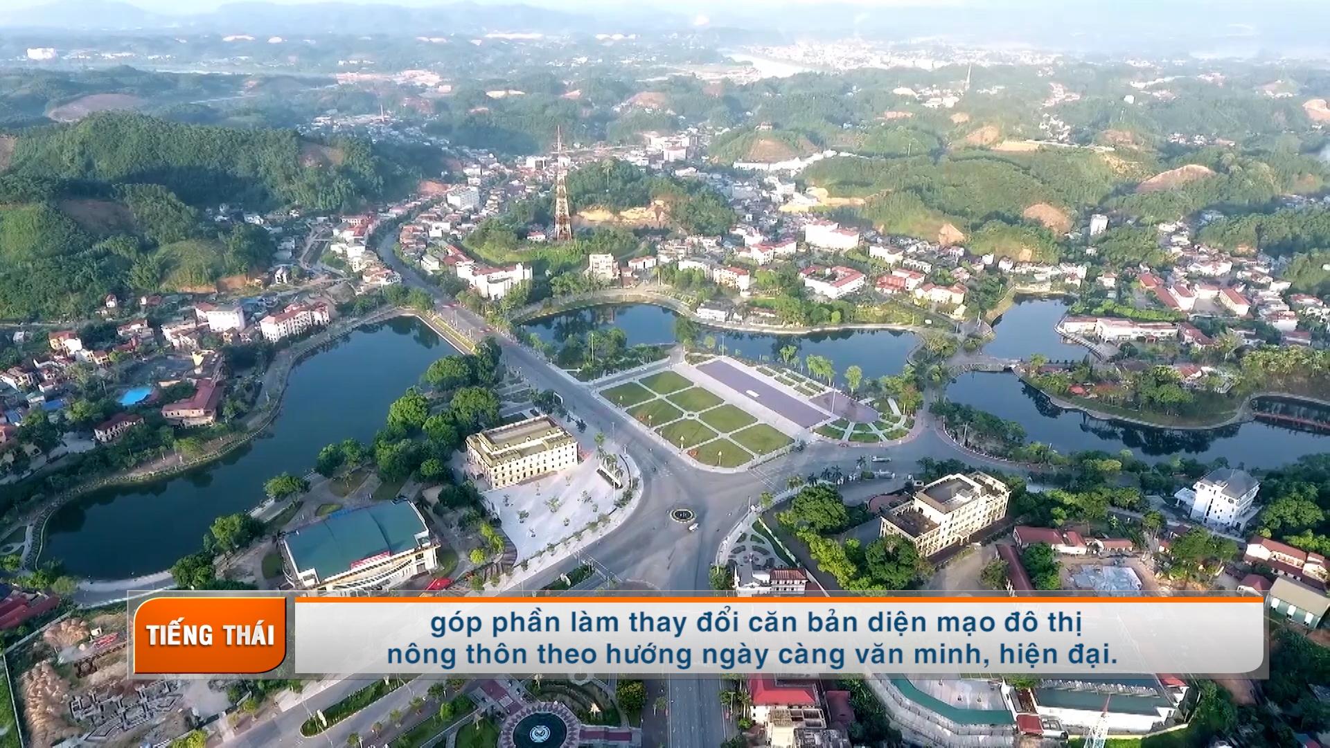 Tạp chí truyền hình tiếng Thái số 3 tháng 4 năm 2021