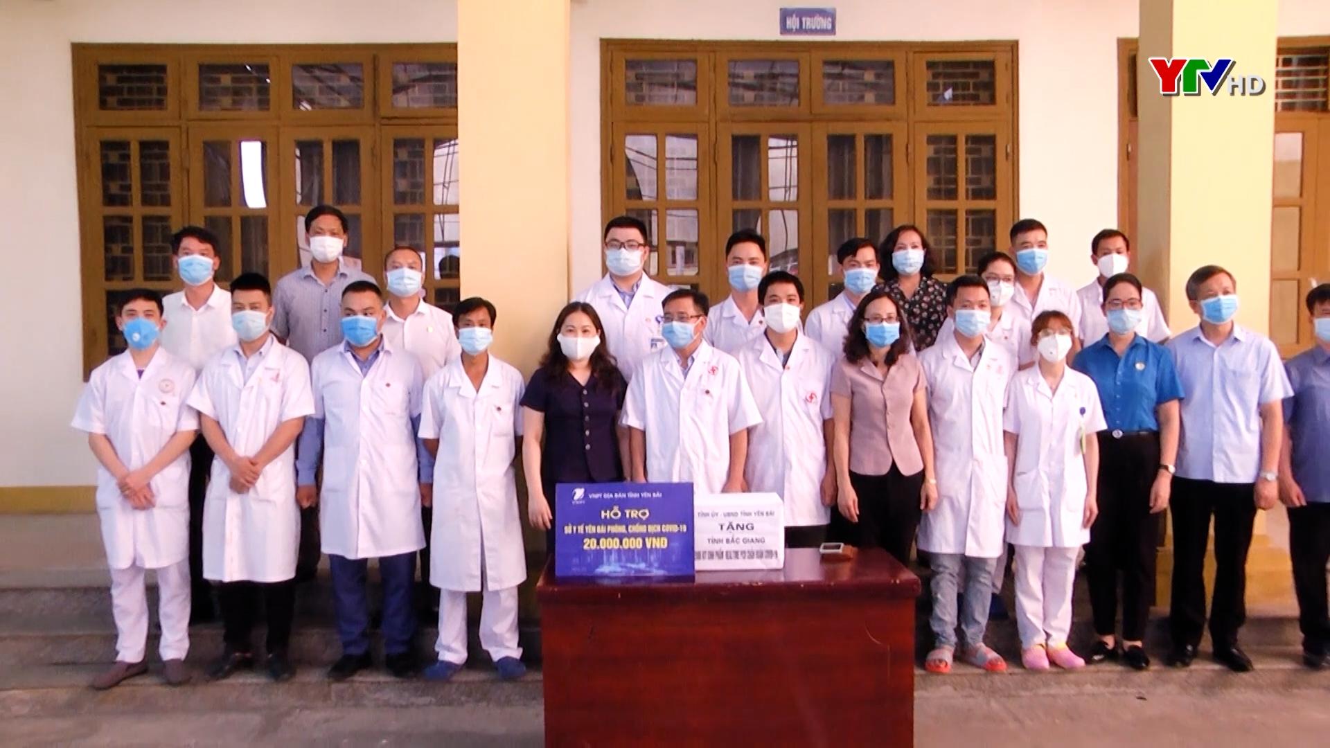 Yên Bái cử Đoàn cán bộ, y bác sỹ hỗ trợ tỉnh Bắc Giang phòng, chống dịch bệnh COVID - 19