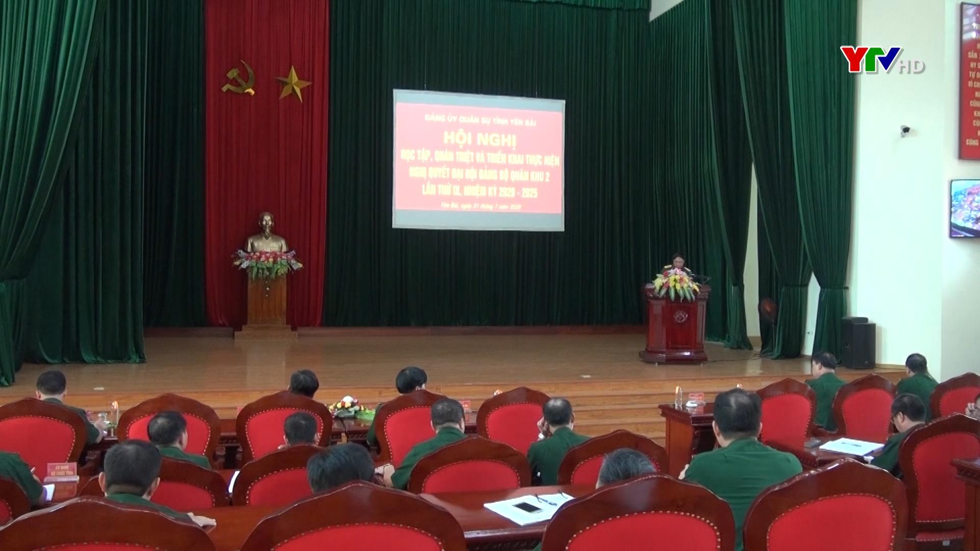 Đảng ủy quân sự tỉnh quán triệt Nghị quyết Đại hội Đảng bộ Quân khu II, nhiệm kỳ 2020 - 2025