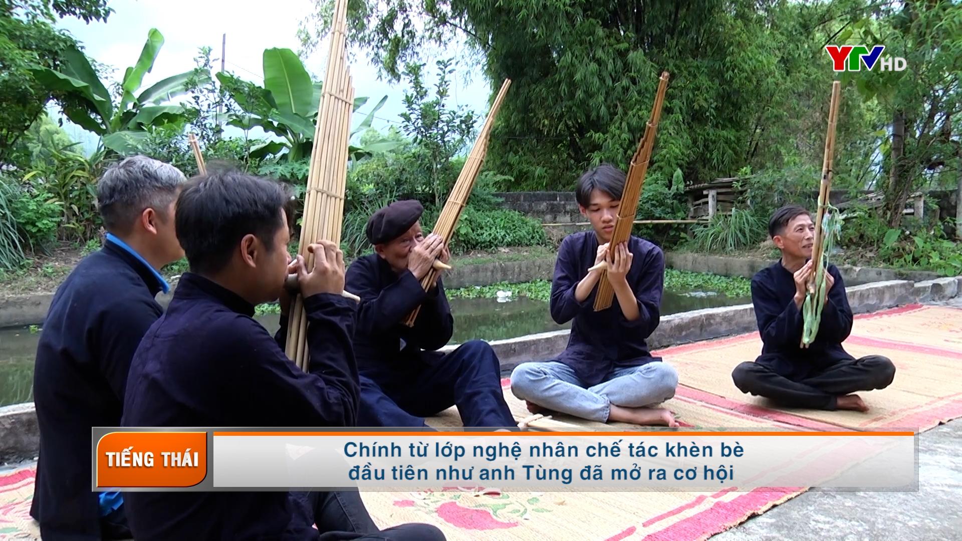 Tạp chí truyền hình tiếng Thái số 3 tháng 7 năm 2021