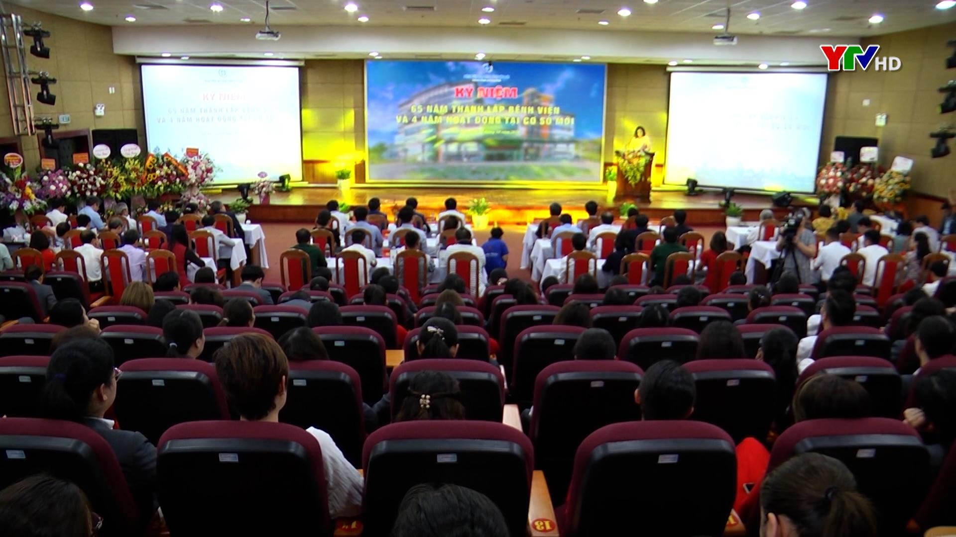 Bệnh viện Đa khoa tỉnh Yên Bái kỷ niệm 65 năm thành lập