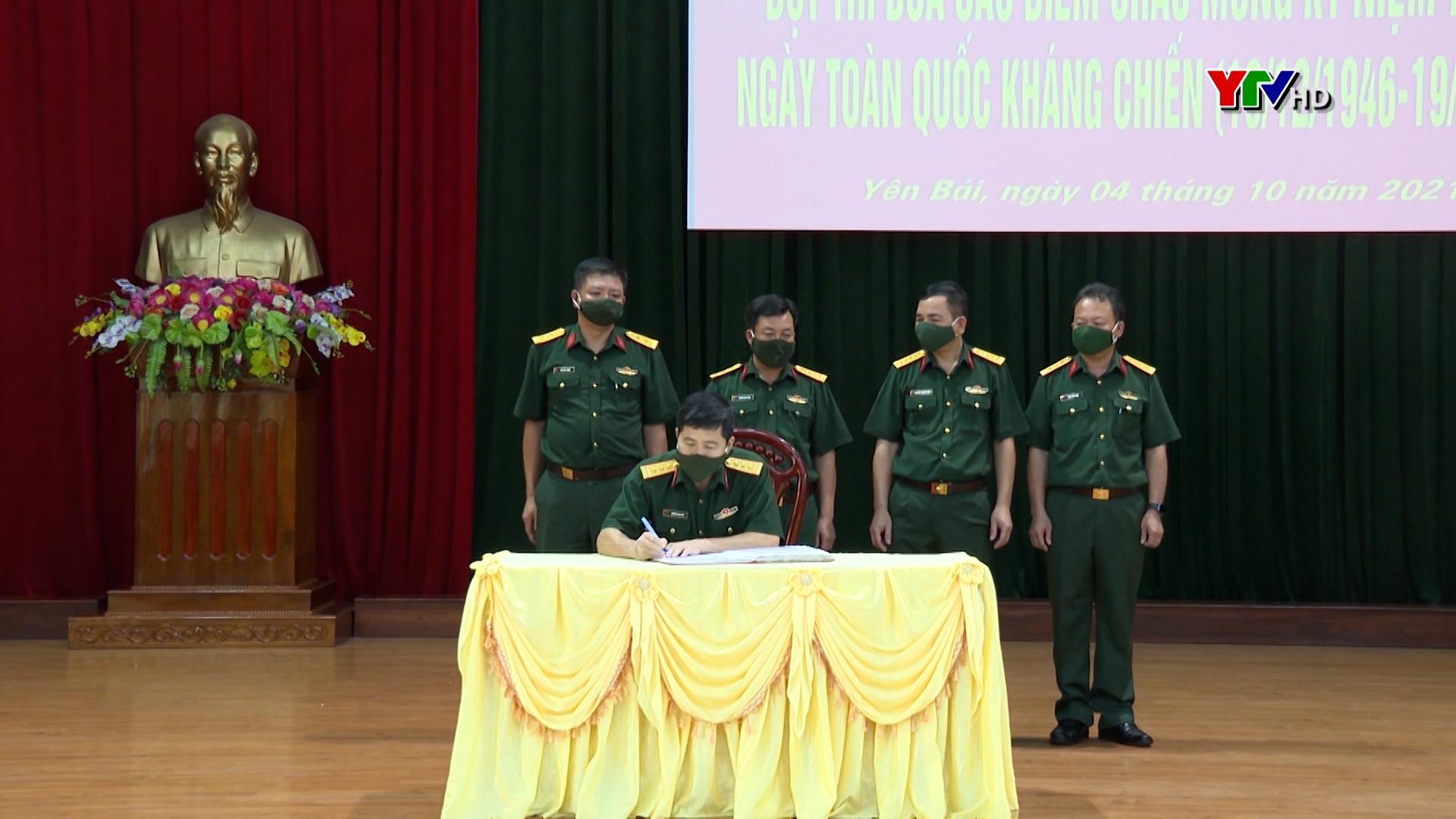 Bộ CHQS tỉnh phát động đợt thi đua cao điểm chào mừng kỷ niệm 75 năm Ngày toàn quốc kháng chiến