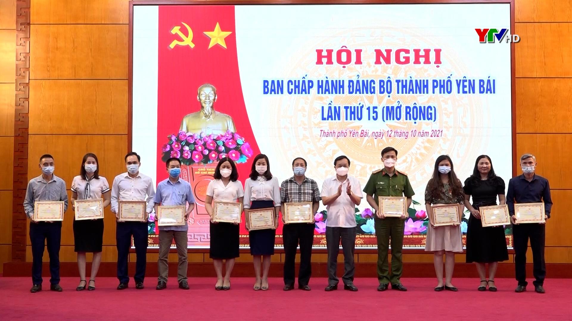 Hội nghị lần thứ 15 - Ban chấp hành Đảng bộ thành phố Yên Bái